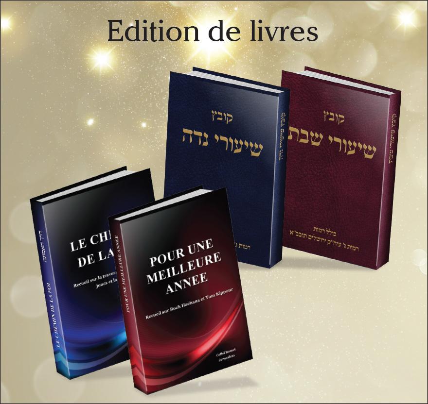 Edition-de-livres-