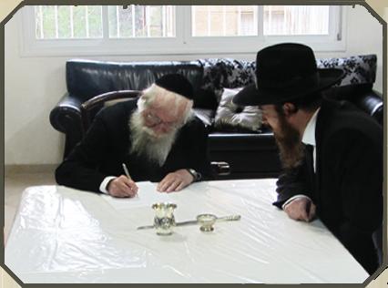Rav Z N Goldberg Chlita membre du grand tribunal de Jerusalem